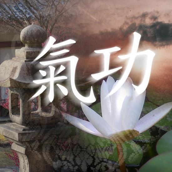 Zdravotní a jiné účinky čchi kungu čchi kung při správné a